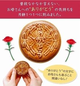 18_mother_04.jpg