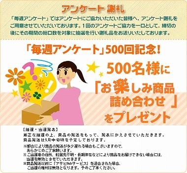 2014_04_present.jpg