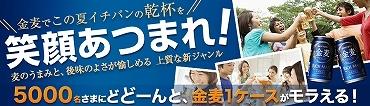 24_event_head_20140521_122303.jpg