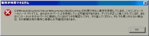 Desktopは利用されません.png