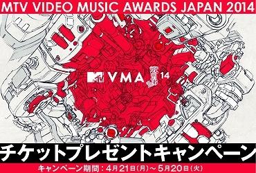 MTVmain.jpg