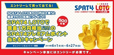 S4CP000012_PC1.jpg