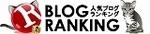 logo_br_neko.jpg