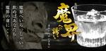makai-kurabe2014-01.jpg