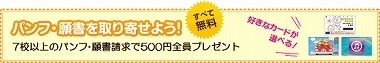 rnet-banner.jpg